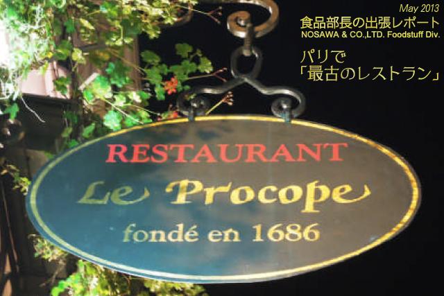 leprocope_title