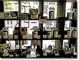 coffeeinstore_s