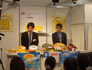 cheese02.jpg