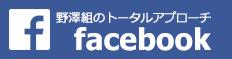 banner_facebook2.jpg