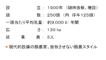 tokucyou02_01.jpg