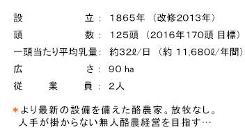 tokucyou03_01.jpg