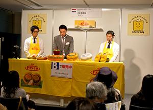 cheese2016_07.jpg