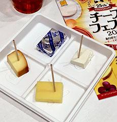 cheese2016_02.jpg