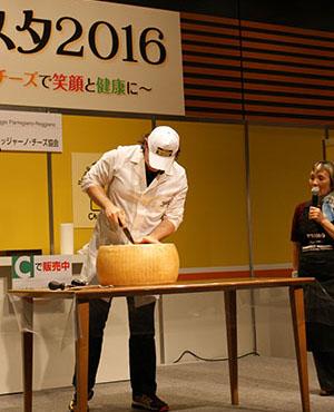 cheese2016_04.jpg