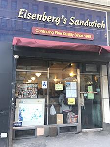 1929年創業の老舗。ニューヨークの中心部にある