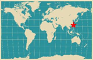 産地:中華圏(中国・台湾)