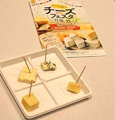 チーズフェスタ画像03