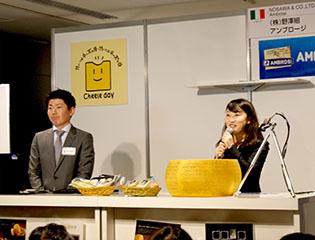 チーズフェスタ画像10