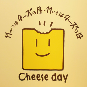 cheesefestalogo2.jpg