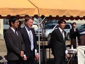 Opening ceremony.JPGのサムネイル画像のサムネイル画像