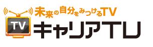 careertv_logo.png