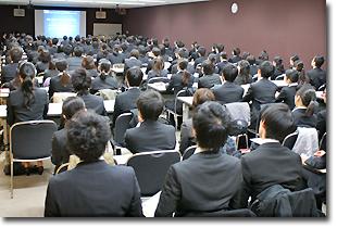 東京で開催