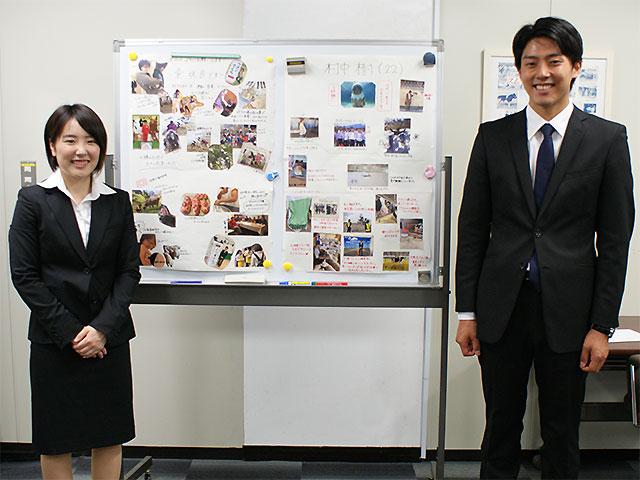 workshop2019_7新入社員研修
