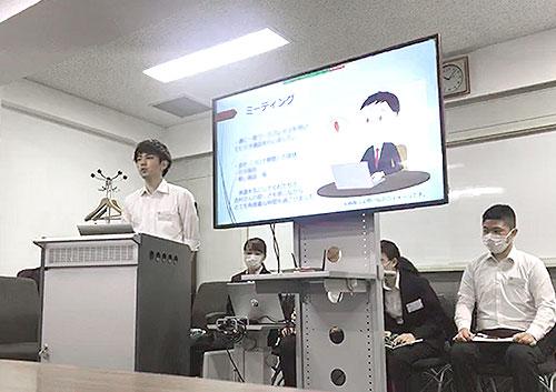 新入社員のプレゼンテーション